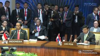 30th ASEAN Summit Plenary Session 4/29/2017
