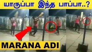 MARANA Adi… who's this kid..? Viral Video!