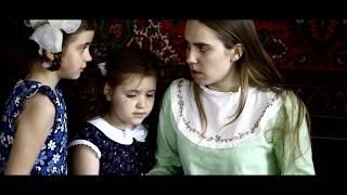 """Светлана Александрова - Афганский вальс """"Белый танец"""" (клип)"""