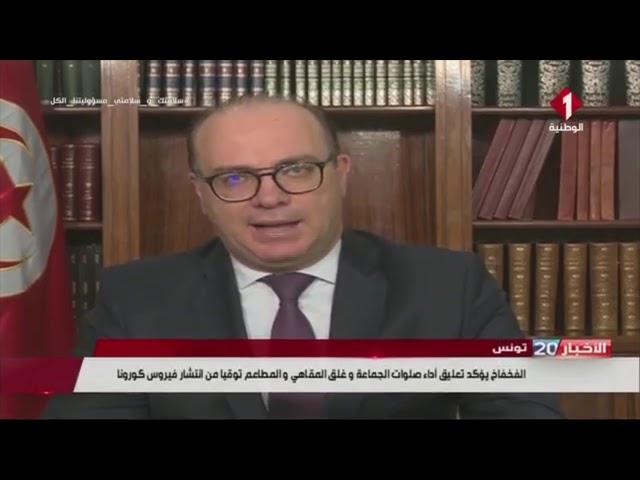 فيروس كورونا ينتشر في تونس...