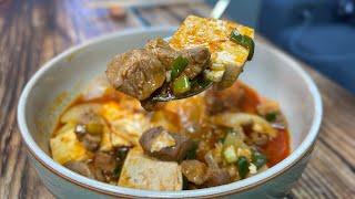 집밥을 만들어보자 | 돼지고기 고추장찌개 |…