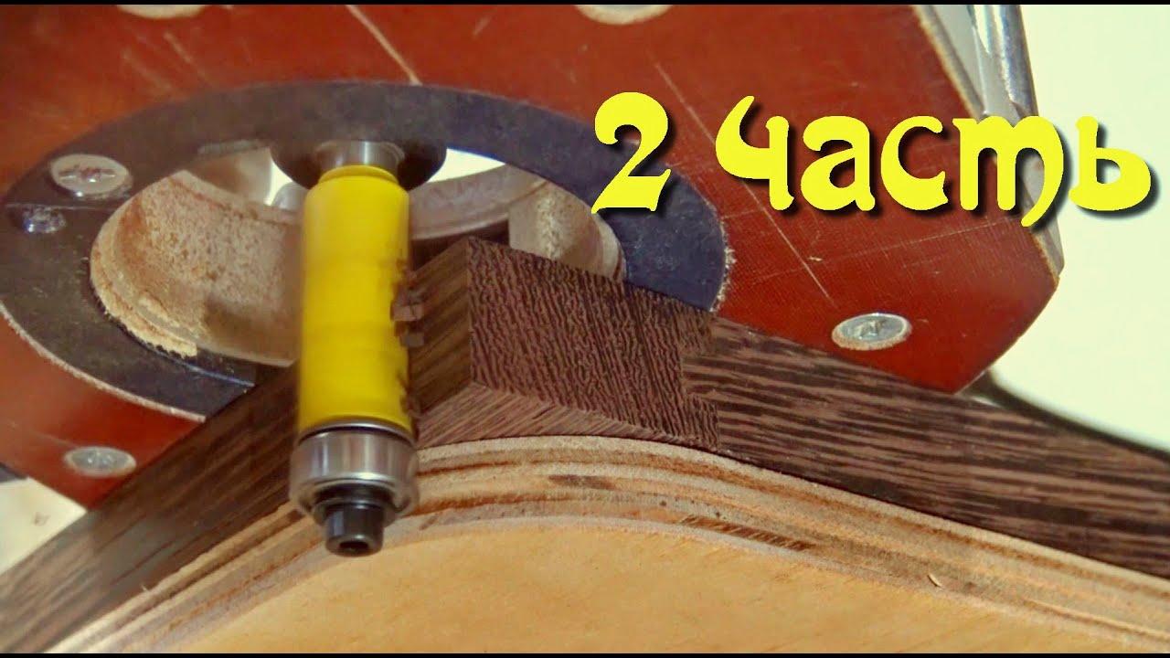 Столярка для начинающих – столешница для швейной машины 2 часть