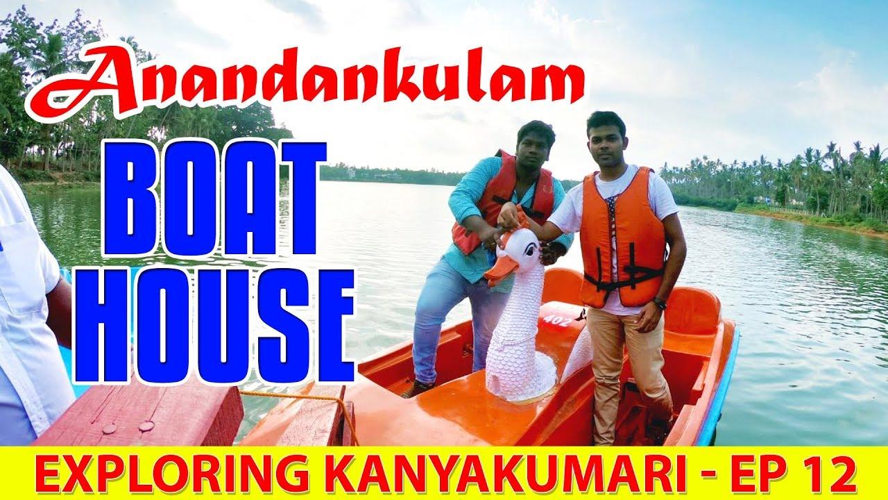 Anandankulam Boat House, Nagercoil   Exploring Kanyakumari - Ep 12   VIshnu  Bharath & Subash Kannan