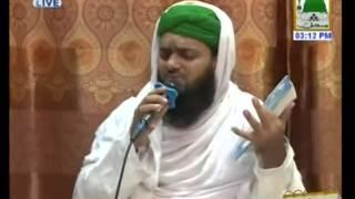 YA Shaheed e Karbala Faryaad Hai -  Muhammad Asif Attari
