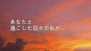 福井舞 - アイのうた