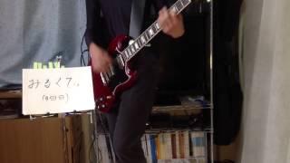 著作権の関係で半音上げになっております。 今回はギターが少し単調だったので、申し訳程度の演出をさせていただきました。 何回かめくるのに...