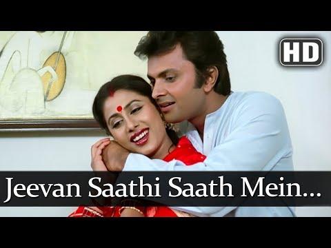 Jeevan Saathi Saath Mein Rehna (HD) - Amrit Songs - Rajesh Khanna - Smita Patil - Shashi Puri