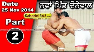 Nawan pind donewal (lohian) Kabaddi Tournament 25 Nov 2014 Part 2 by Kabaddi365.com