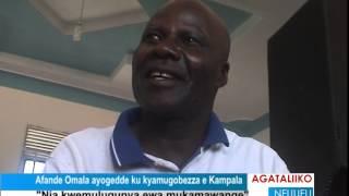 Afande Omala ayogedde ku kyamugobezza e Kampala