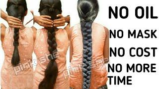 Magical Trick For Growing Long Hair, No Oil, No Cost, No Pack, बाल लंबे करने का तरीका/Grow Hair Fast