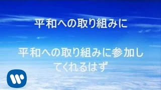 Peter Yarrow /ピーター・ヤーロウ - Never Give Up /ネヴァー・ギヴ・アップ(日本語ヴァージョン)