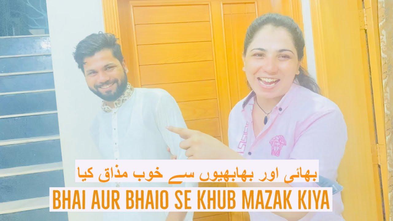 Bhai Aur Bhaio Se Khub Mazak Kiya | بھائی اور بھابھیوں سے خوب مذاق کیا | Mehak Malik | Vlog