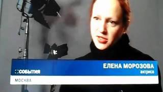 репортаж канала Украина о сериале Шахта