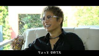 チャンネル登録:https://goo.gl/U4Waal 歌手のGACKTが27日より公開され...