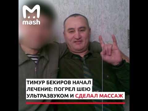 В Крыму мануальщик сломал шею пациентке, 8 января