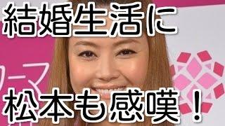 女優の観月ありさ(39)がフジテレビ「ダウンタウンなうSP」(金曜...