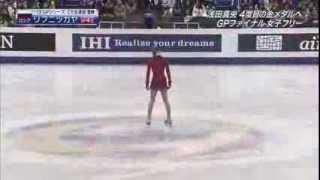 Юлия Липницкая - Финал Гран при по фигурному катанию 2013(, 2014-03-01T19:29:20.000Z)