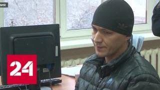 Как устроен черный рынок торговли поддельными документами - Россия 24