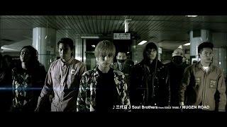 EXILE HIROが企画プロデュースするドラマ『HiGH&LOW ~THE STORY OF S....