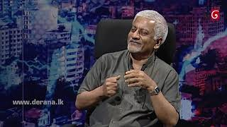 Aluth Parlimenthuwa | 08th May 2019 Thumbnail