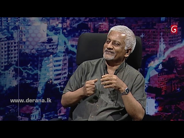 Aluth Parlimenthuwa | 08th May 2019