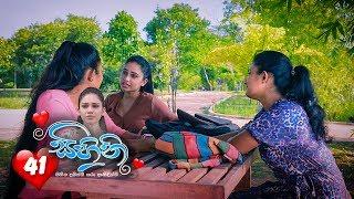 Sihini | Episode 41 - (2020-03-31) | ITN Thumbnail