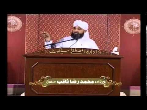 4 cheezain,4 log Fehm e Deen Sialkot 2012 Raza Saqib Mustafai +923456514675 idaratulMustafa.com