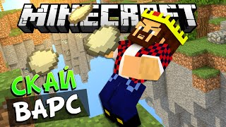 ��� ������� ����?!?- Minecraft ���� ���� (Mini-Game)