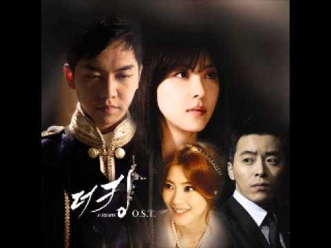 The Best Korean Drama Ost En Iyi Kore Dizi Ost 2015 Part 1 Youtube