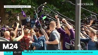 В Пресненском суде рассматривают дело Ефремова по существу - Москва 24
