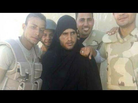 أخبار عربية | #الدواعش يتنكرون بالأزياء النسائية  - 20:22-2017 / 7 / 22
