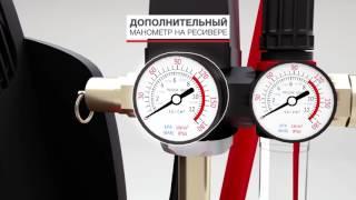 Обзор Компрессор FUBAG HOUSE MASTER KIT