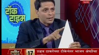 NEWS 18 LOKMAT : Share market Marathi : share market classes