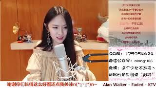 阿冷 (Aleng) 美女主播翻唱林俊杰的 --壹千年以後