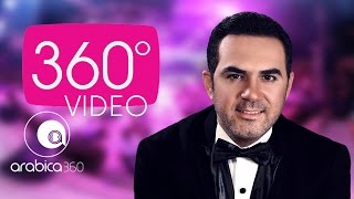 Wael Jassar - ba3dak bet7ebo 360° video   وائل جسار - بعدك بتحبه