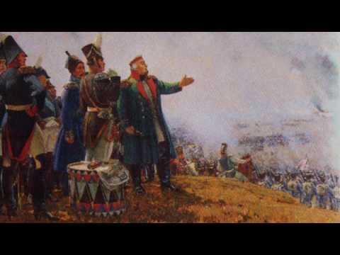 Бородинское сражение (рассказывают Олег Соколов и Алексей Кузнецов)
