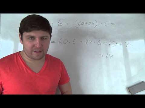 Уроки по математике 3 класс