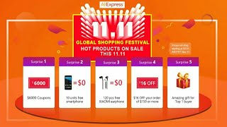 Aliexpress 11.11 Big Sale One Day 11 November 2017