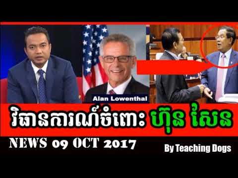 Cambodia Hot News VOD Voice of Democracy Radio Khmer Evening Monday 10/09/2017