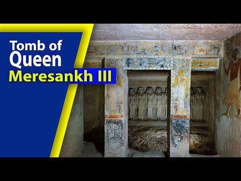 Tomb of Queen Meresankh III مقبرة الملكة مرس عنخ الثالثة بالجيزة