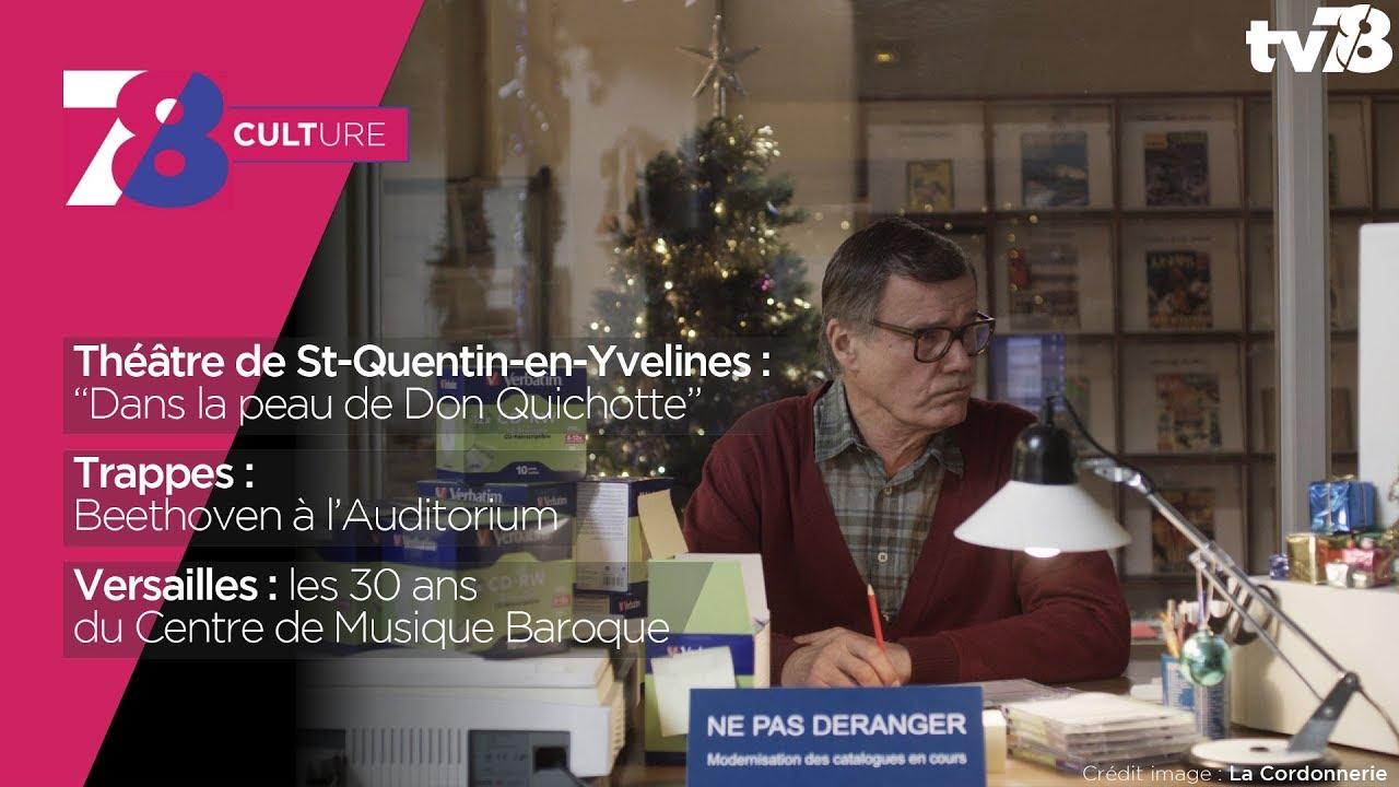 78-culture-mercredi-18-janvier-2018