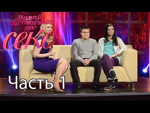 украинские сайты для секс знакомства