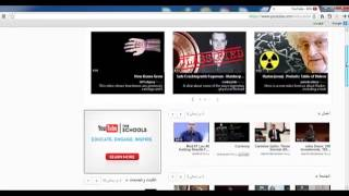 شرح موقع YouTube