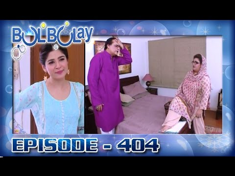 Bulbulay Ep 404 - ARY Digital Drama thumbnail