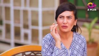 Haseena Moin Ki Kahani Episode 43   APlus