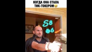 S8 юмор неудачи лучшие приколы смешные видео на YouTube #6