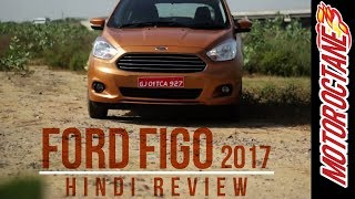 New Ford FIGO 2017 Hindi Review