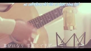 Chiisana Koi no Uta   小さな恋のうた