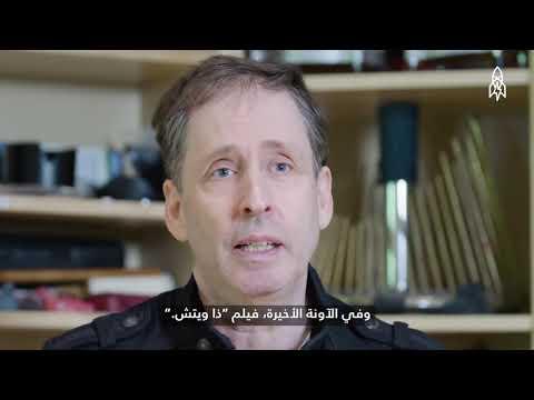 هذه الأداة وراء أصوات أفلام الرعب المفضلة لديك  - 19:54-2018 / 12 / 14