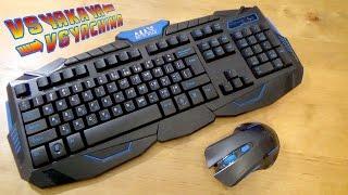 Геймерская Клавиатура и мышь из Китая